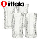 iittala イッタラ ウルティマツーレ Ultima Thule スパークリング ワイングラス 4個セット 【送料無料(一部地域除く)】