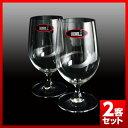【枚数限定★100円OFFクーポン配布中】リーデル ワイングラス オヴァチュア 6408/11 ビアー 2個セット