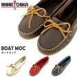 MINNETONKA ミネトンカ ボート モック BOAT MOC WOMEN レディース【送料無料(一部地域除く)】