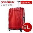 サムソナイト コスモライト スーツケース 81cm レッド スピナー Samsonite Cosmolite Spinner V22-107 123L