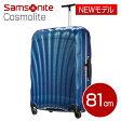 サムソナイト コスモライト スーツケース 81cm ダークブルー スピナー Samsonite Cosmolite Spinner V22-107 123L