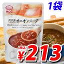 MCC オニオンスープ 160g 1袋