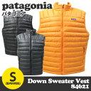 50%OFF! 送料無料!Patagonia (パタゴニア) 【2012年モデル】84621 Men's Down Sweater Vest(ダウンセーターベスト) Forge Grey(チャコールグレー)Sサイズ【送料無料!】【RCP】