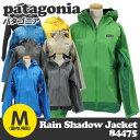 50%OFF! 悪天候からしっかりとカバーしてくれます! 送料無料!Patagonia (パタゴニア) 【2012年モデル】84475 Men's Rain Shadow Jacket(レインシャドウジャケット) CIANTRO(グリーン) Mサイズ【送料無料!】【fsp2124】