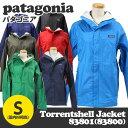 50%OFF! 悪天候からしっかりとカバーしてくれます! 送料無料!Patagonia (パタゴニア) 【2012年モデル】83801(83800) Men's Torrentshell Jacket(トレントシェルジャケット) LARIMAR BLUE(ラリマーブルー) Sサイズ【送料無料!】