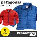50%OFF! 男の子用ダウンセーター。中間着としても!! 送料無料!Patagonia (パタゴニア) 【2012年モデル】68243 Boys' Down Sweater(ボーイズ・ダウン・セーター) BANDANA BLUE(バンダナブルー) Sサイズ【送料無料!】