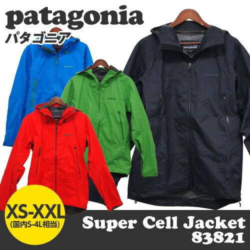 パタゴニア メンズ・スーパー・セル・ジャケット