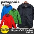 【2013年モデル】Patagonia (パタゴニア) 83821 メンズ・スーパー・セル・ジャケット【送料無料(一部地域除く)】