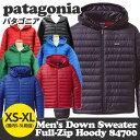 【2012年&2013年モデル】Patagonia (パタゴニア) 84700 ダウンセーターフルジップ【送料無料(一部地域除く)】