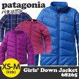 【2012年&2013年モデル】Patagonia (パタゴニア) 68265 Girls' Down Jacket(ガールズ・ダウン・ジャケット)【送料無料(一部地域除く)】