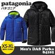 【クーポンで100円OFF★4/28(木)10:00から】【2013年モデル】Patagonia(パタゴニア) 84102 Men's DAS Parka (メンズ・ダス・パーカ)【送料無料(一部地域除く)】