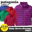 【2013年モデル】Patagonia(パタゴニア) 60517 Baby Down Sweater (ベビー・ダウン・セーター) 【HLS_DU】