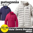 【2013年モデル】Patagonia(パタゴニア) 68231 Girls' Down Sweater (ガールズ・ダウン・セーター) 【HLS_DU】