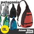 【2015年秋冬】Patagonia パタゴニア 48260 アトム スリング 8L【送料無料(一部地域除く)】