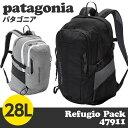 【2015年秋冬】Patagonia パタゴニア 47911 レフュジオ パック 28L【送料無料(一部地域除く)】