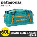 Patagonia パタゴニア 49341 ブラックホールダッフル 60L Black Hole Duffel ハウリングターコイズ 【送料無料(一部地域除く)】