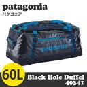 Patagonia パタゴニア 49341 ブラックホールダッフル 60L Black Hole Duffel ネイビーブルー 【送料無料(一部地域除く)】