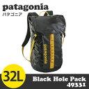 Patagonia パタゴニア 49331 ブラックホールパック 32L Black Hole Pack カーボン 【送料無料(一部地域除く)】