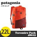 Patagonia パタゴニア 48015 トロミロパック 22L Toromiro Pack クスコオレンジ 【送料無料(一部地域除く)】