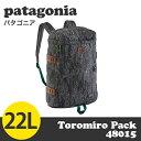 Patagonia パタゴニア 48015 トロミロパック 22L Toromiro Pack フォレストランドブラック 【送料無料(一部地域除く)】
