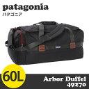 Patagonia パタゴニア 49270 アーバーダッフル 60L Arbor Duffel ブラック 【送料無料(一部地域除く)】