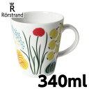 ロールストランド Rorstrand クリナラ Kulinara マグカップ 340ml