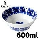 ロールストランド Rorstrand モナミ Mon Amie ボウル 600ml