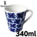 ロールストランド Rorstrand モナミ Mon Amie マグカップ 取っ手付 340ml