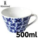 ロールストランド Rorstrand モナミ Mon Amie ティーカップ 500ml
