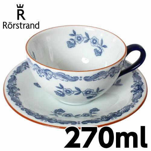 ロールストランド Rorstrand オスティンディア Ostindia ティーカップ&ソーサー 270ml【送料無料(一部地域除く)】