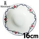 ロールストランド Rorstrand スンドボーン Sundborn ディーププレート 16cm