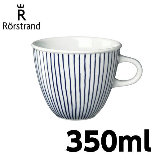 ロールストランド Rorstrand カリスマ Carisma マグ 350ml