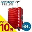 サムソナイト ファイアーライト(ファイヤーライト) スーツケース 69cm チリレッド Samsonite Firelite U72-002 73L【送料無料(一部地域除く)】