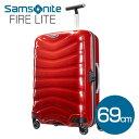 サムソナイト ファイアーライト(ファイヤーライト) スーツケース 69cm チリレッド Samsonite Firelite U72-002 73L【送料無料(...