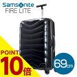 サムソナイト ファイアーライト(ファイヤーライト) スーツケース 69cm チャコール Samsonite Firelite U72-002 73L【送料無料(一部地域除く)】