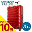 サムソナイト ファイアーライト(ファイヤーライト) スーツケース 75cm チリレッド Samsonite Firelite U72-003 94L【送料無料(一部地域除く)】