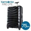サムソナイト ファイアーライト(ファイヤーライト) スーツケース 75cm チャコール Samsonite Firelite U72-003 94L【送料無料(...