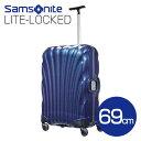 サムソナイト ライトロックト スーツケース 69cm ネイビーブルー Samsonite Lite-Locked Spinner 01V-001【送料無料(一部地域除く)】