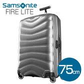 サムソナイト ファイアーライト(ファイヤーライト) スーツケース 75cm エクリプスグレイ Samsonite Firelite U72-003 93L【送料無料(一部地域除く)】