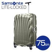 サムソナイト ライトロックト スーツケース 75cm メタリックグリーン Samsonite Lite-Locked Spinner【送料無料(一部地域除く)】