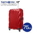 サムソナイト ライトロックト スーツケース 75cm レッド Samsonite Lite-Locked Spinner【送料無料(一部地域除く)】