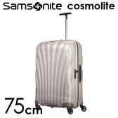 【クーポン利用で100円OFF】【予約受付中!9月中旬以降順次出荷予定】サムソナイト コスモライト3.0 スピナー 75cmパール Samsonite Cosmolite 3.0 Spinner V22-15-304 94L【送料無料(一部地域除く)】