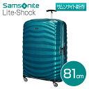 サムソナイト ライトショック スピナー 81cmペトロールブルー Samsonite Lite-Shock Spinner 98V-01-004 124L【送料...