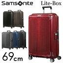 サムソナイト ライトボックス スピナー 69cm Samsonite Lite-Box Spinner 75L 79299『送料無料(一部地域除く)』