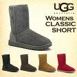 ショッピングugg UGG アグ クラシックショート ムートンブーツ ウィメンズ 5825 Classic Short WOMENS レディース