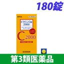 【第3類医薬品】ビタミンC錠2000「クニキチ」 180錠