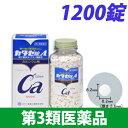 【第3類医薬品】カタセ錠A 1200錠【取寄品】