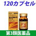 【第3類医薬品】ユンケルEナトール 120カプセル【取寄品】