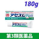 【第3類医薬品】アセスL 180g