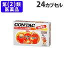 【第(2)類医薬品】新コンタックかぜ総合 24P...
